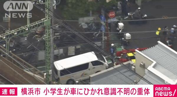 京急富岡駅付近で小学生の死亡事故のニュースのキャプチャ画像